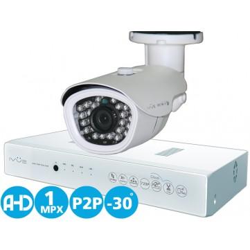 Комплект Видеонаблюдения AHD 1MPX Уличный Старт +