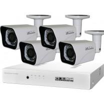 Комплект видеонаблюдения AHD Дача Элит 4+4 2Mpx