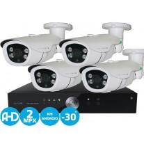 Комплект видеонаблюдения AHD Дача Элит 8+4 2Mpx