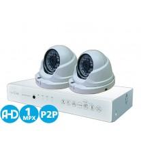 Комплект Видеонаблюдения 1MPX AHD Офис 4+2
